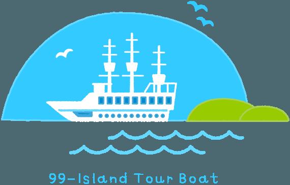 99-Island Tour Boat
